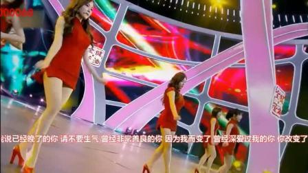 电视台节目表演 歌曲下苹果-喜欢美女视频加微信号:jsh000068