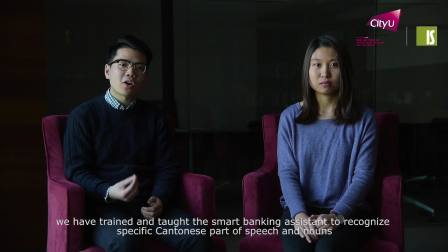 香港城大资讯系统学系 金融科技人才培养计划