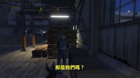 【小文搬运】Vanoss中文:GTA5有趣時刻 - 拯救雅痞探員!