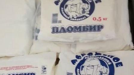 俄罗斯进口冰淇淋原味  微信:1678556673