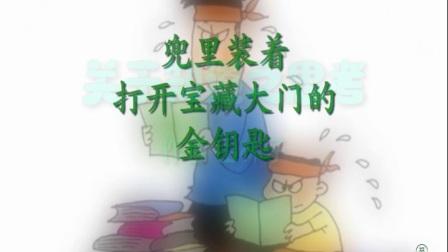 山林子自然智慧诗《关于知道之思考》