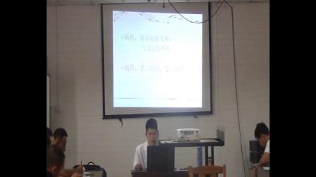 中医正骨培训张振听 零力度无痛正骨-13、颈椎病的分型以及治疗手法.mp4