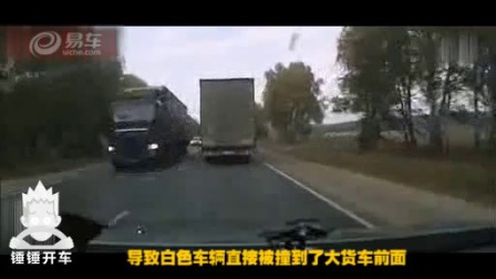 惊险!大货车与小汽车相撞,带出一路火花