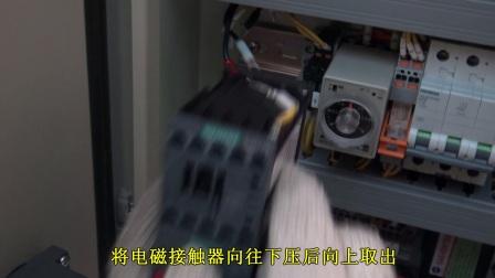 免堆DIY肥料机--更换电磁接触器