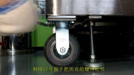免堆DIY肥料机--更换轮子