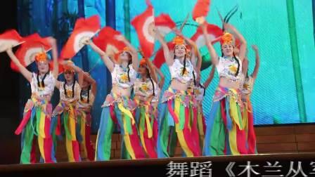 舞蹈《木兰从军》东山老年大学