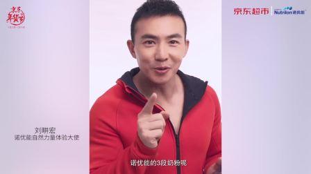 这么认真脸的刘畊宏,竟然有点萌呢~终于知道小泡芙是吃什么长大的了