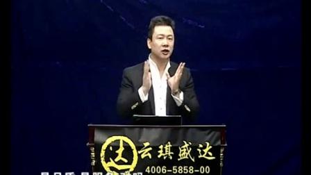 李宇桐-微营销极速赚钱的商业模式5DVD-01