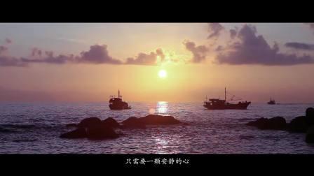 1.25村淘海南站3分钟宣传片