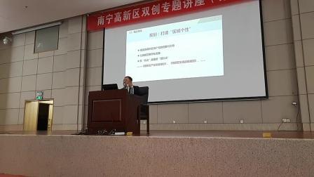 南宁高新区如何发展新经济