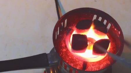 树的烟具,水烟视频256-引燃裤衩炭 三半圆炭 刀锋炭 用阿拉伯水烟炭 专用炭炉加热 快速点燃慢燃炭 纯天然炭IMG_5423 小视频