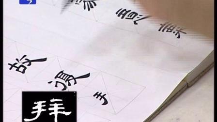 caoquanbei13