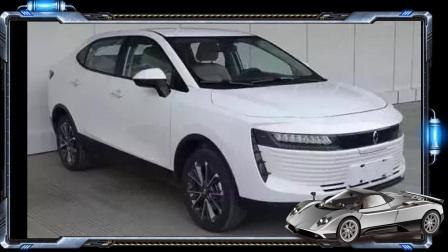 """长城""""亮剑""""推出全新品牌欧拉抢当电动汽车""""一哥"""""""