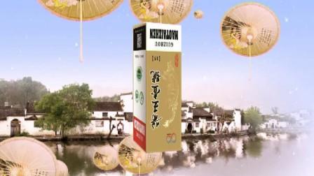 中国酱香推广平台-酱王壹号 (259)