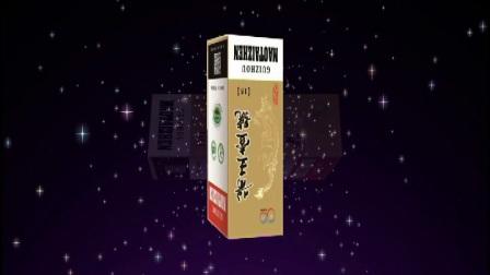 中国酱香推广平台-酱王壹号 (260)