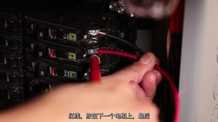 Verdigris安装说明 —— 5. 安装电压分接头