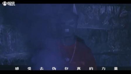Mossa香菇与Ayuko葉子(叶晓粤)合作热单《去伪存真》