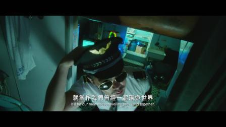 泛美 98 - 第五届【微电影「创+作」支持计划(音乐篇)】