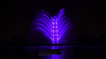 【超清晰】上海欢乐谷 天幕水极 水秀演出