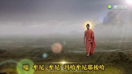 释迦牟尼佛心咒-甲雍