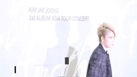【在吧字幕】2013 Kim Jae Joong WWW  in Seoul-3