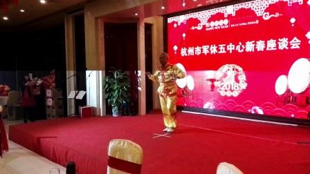 五中心2018春节-抖空竹
