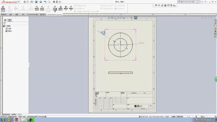 SOLIDWORKS小技巧分享:工程图尺寸改变颜色