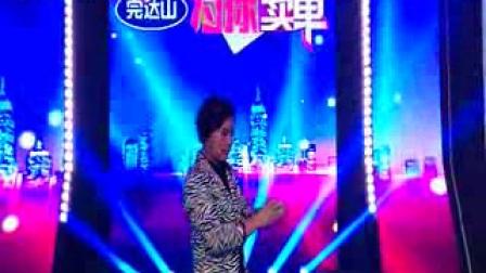 CCTV央视三套《幸福账单》空手出牌 魔术师 飞虎