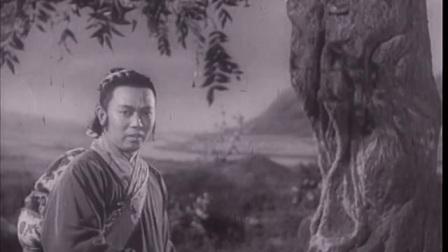 黄梅戏.1955年《天 仙 配》(上海电影制片厂出品)