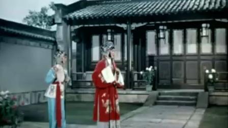 越剧.1962年《碧 玉 簪》(上海海燕电影制片厂出品)