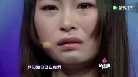 爱情保卫战2018 _渣女出轨被抛弃后现场哭求男友复合,涂磊却揭穿渣女图谋,全场愤怒