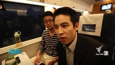 泰国记者分别体验中国、日本两国高铁