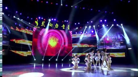 2018星童杯童星艺术盛典华东六省联赛扬州弦舞艺术培训 《你是我的大明星》