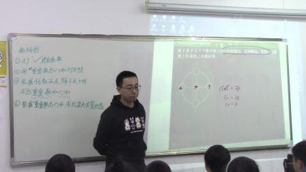 四年级寒假乐优班第六讲数阵图-2