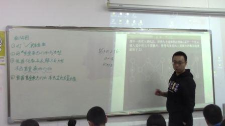 四年级寒假乐优班第六讲数阵图-3