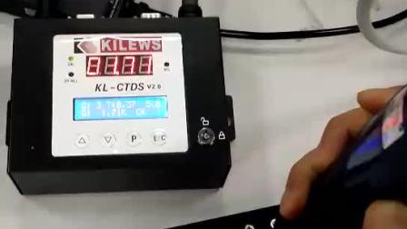 电流计算扭矩显示 控制盒