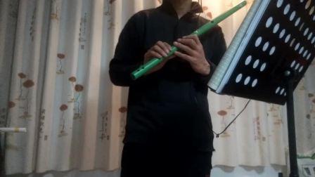 笛子 牧羊曲 DIY 笛子