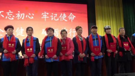 天津市西青区社会体育指导员协会成立一周年联欢大会