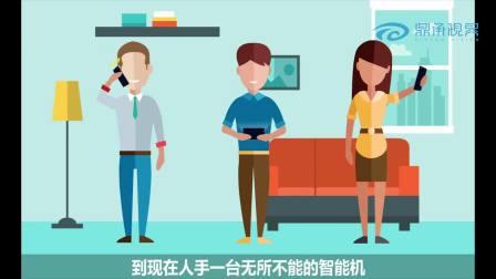 多昂MG动画  鼎承视界传媒MG视频制作 www.dcsjcm.cn