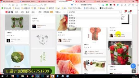 UI设计教程-化妆品banner-PS磨皮