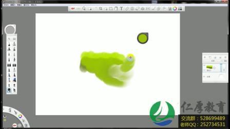 SKB(sketchbook)软件室内设计手绘绘图方案视频教程《第二讲》