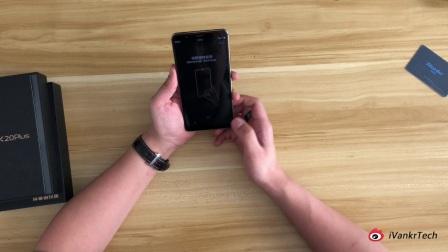 vivo X20 Plus屏幕指纹版开箱:识别率有多高?体验究竟如何?