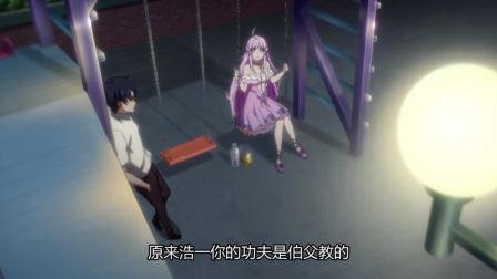 国产动画【爱神巧克力·第2季】第6话 国语中字