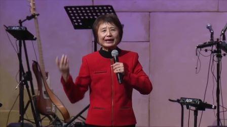 2018-01-21 週日 2018 加速的回轉--江秀琴牧師 & 分享--劉士魁傳道