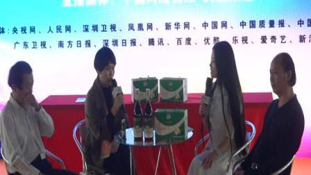 品牌直播间—海南保亭四通诺丽酵素