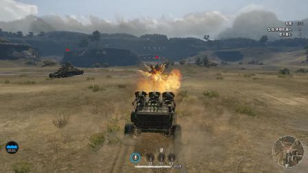 创世战车炮类直击车头伤害测试