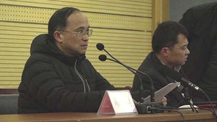01  南京市教育系统采购业务培训会 邓中材  集中采购注意事项1-网上询价