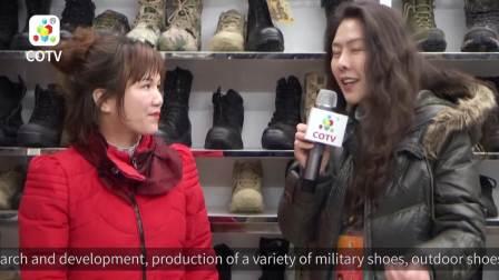 中国网上市场【中网TV、COTV】发布:  广州地球写鞋工厂