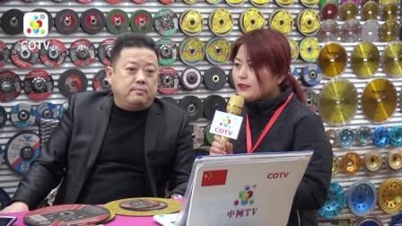 中国网上市场【中网TV、COTV】发布:  马杰斯塔(义乌)有限公司