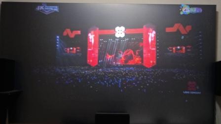 极米H1s加长焦抗光硬幕,开灯,4K 演唱会直播